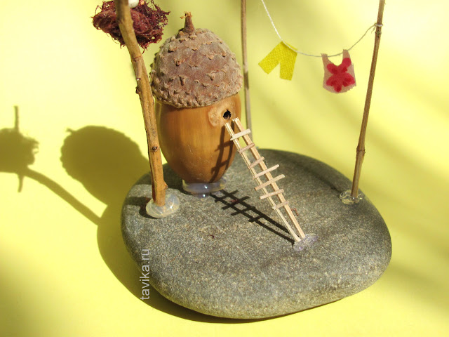 миниатюрный домик из желудя  - поделка для детей