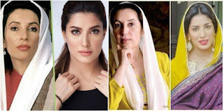 Mehwish Hayat will play as Benazir Bhutto in an upcoming biopic