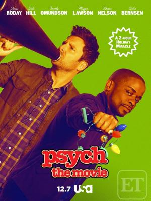 Psych The Movie (HD 720p, HD 1080p y Español- Inglés, 2017) poster box code