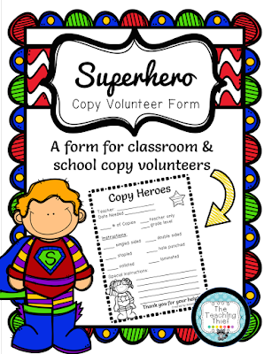 https://www.teacherspayteachers.com/Product/Superhero-Copy-Volunteer-Form-2620104
