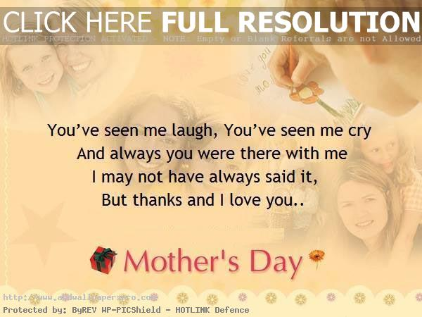 Mothers day greeting card wishes images from daughter and son