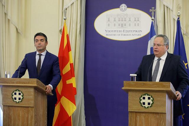 """Η ονομασία των Σκοπίων και η πρόταση για τη """"Μακεδονία του Βαρδάρη"""""""