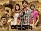 Kathaadi 2018 Tamil Movie Watch Online