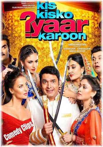 Comedy Clips-Hindi Movies- Kis Kisko Pyaar Karoon-Vol 5-Kapil Sharma 720p HDRip Poster