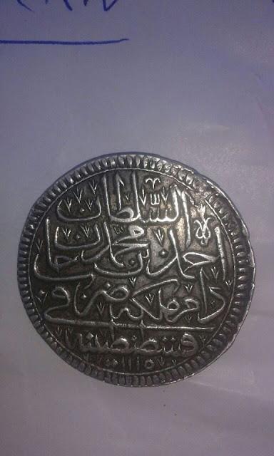 عملة عثمانية - قسطنطينية