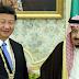 الصين ترفع أسعار التأشيرات على السعوديين بنسبة 400%