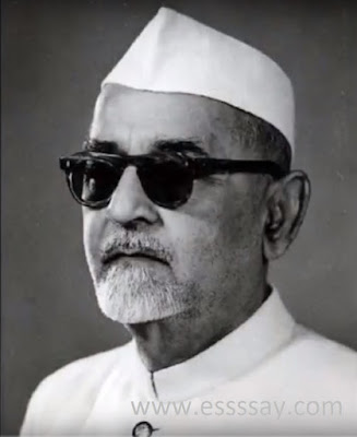 Biography or Essay on Dr Zakir Hussain President of India