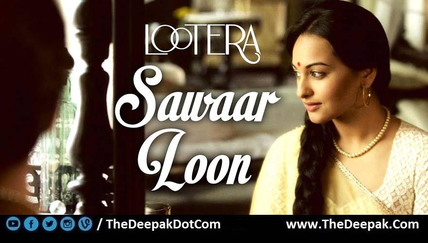 Sawaar Loon Guitar TABS CHORDS + STRUMMING | Lootera