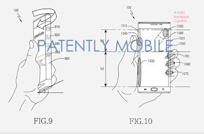 براءة إختراع لجهاز موبيل