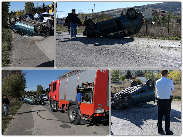 Γιάννενα: Ανατροπή οχήματος στην Βλαχόστρατα