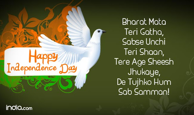 I am proud to be an Indian quote