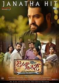Janatha Garage Hindi Dubbed -Telugu Movie Download 400MB