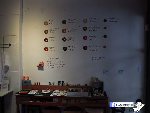 IMG 2586 - 【台中甜點】 - 來自東京的美味甜甜圈,每個甜甜圈都是現作以及限量的!!!所以要吃限量以極限定的要早點來喔!!