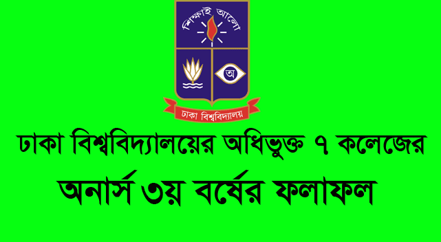 DU 7 College Honours 3rd Year Result 2018