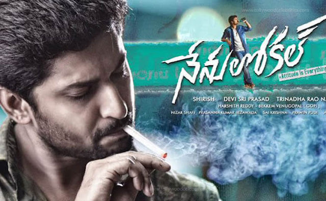 Nani's Nenu Local Teaser