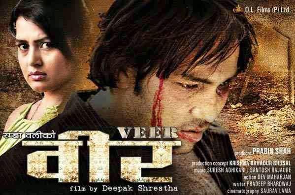 Veer - Nepali Movie MP3 Songs Download | Nepali Movie, New
