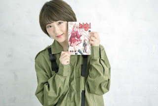 Ikoma Rina - Mahou Sensei Negima!.jpg