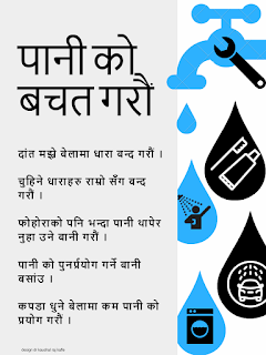 Nepali Language: Save water. Turn off tap when you are brushing your teeth. Tighten up all the leaking taps. Use bucket to bath rather than shower. Reuse water in toilet flush, car wash and gardening. Dont use excessive water while cleaning the clothes.