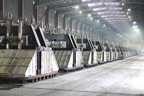 Qatar Aluminium Smelter Jobs