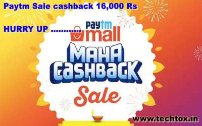 Getting the smartphone Paytm Sale cashback 16,000 Rs