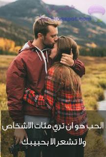 صور حب للمتزوجين