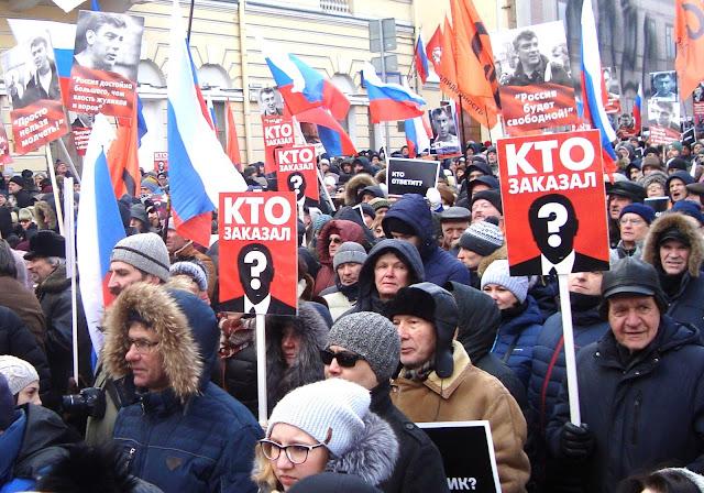 Марш памяти Бориса Немцова в Москве 25.02.18г.