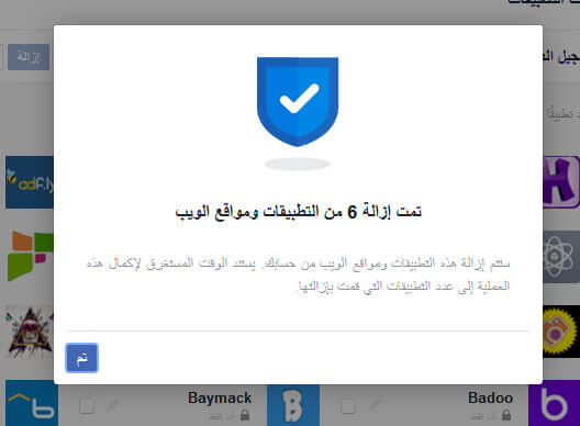 facebook-app-bulk-removal