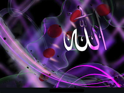 colorful allah wallpaper