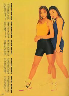 安室奈美恵 Amuro Namie Photos Collection