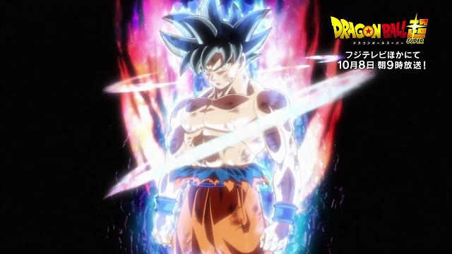 Trailer toei : Goku's new form 08/10/2017 DBS 1 hour episode Goku VS Jiren