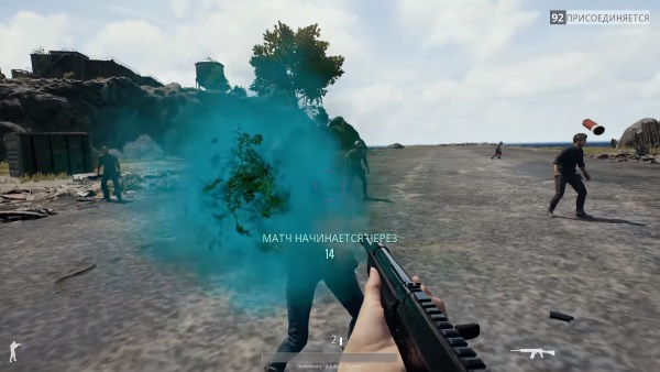 how to set blue blood in pubg