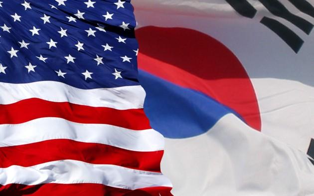 Bandera Corea del Sur y EE. UU