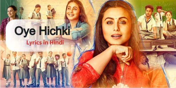 Oye-Hichki-Lyrics-in-Hindi
