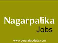 Bhabhar Nagarpalika Recruitment for MIS/ IT Expert Post 2018