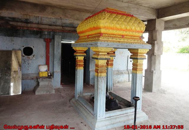 Gerugambakkam Neelakandeswarar Temple