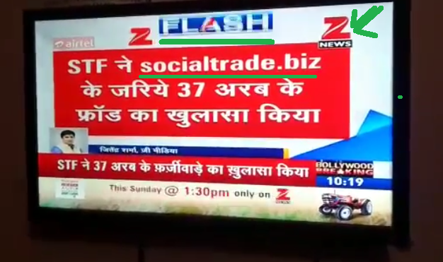 Socialtrade.biz Scam News
