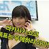 다카사키 쇼코 (Shoko Dakasaki) 목표는 우에하라 아이?