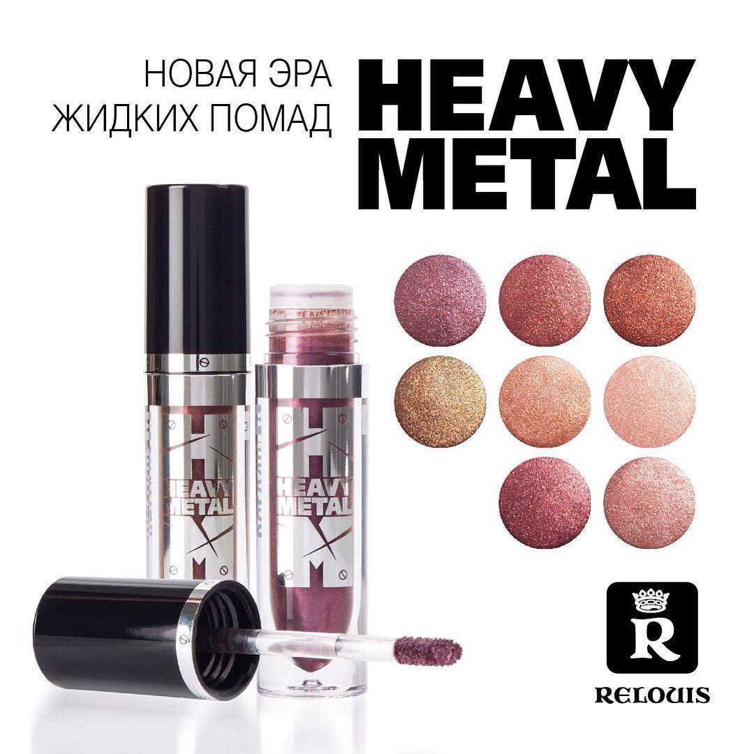 Relouis. Жидкая губная помада Heavy Metal