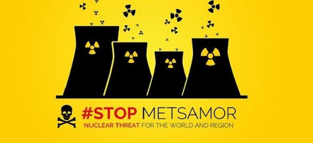 Diplomático europeo pide cerrar de inmediato la central nuclear armenia