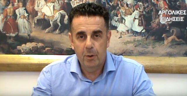 Ο Κωστούρος αναλαμβάνει πρωτοβουλία για την αναγέννηση του Πανναυπλιακού (βίντεο)