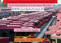 Transport Department Recruitment 2017–Chowkidar & Part Time Worker