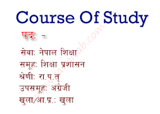 Sikshya Prashasan Samuha English Section Officer Level Syllabus