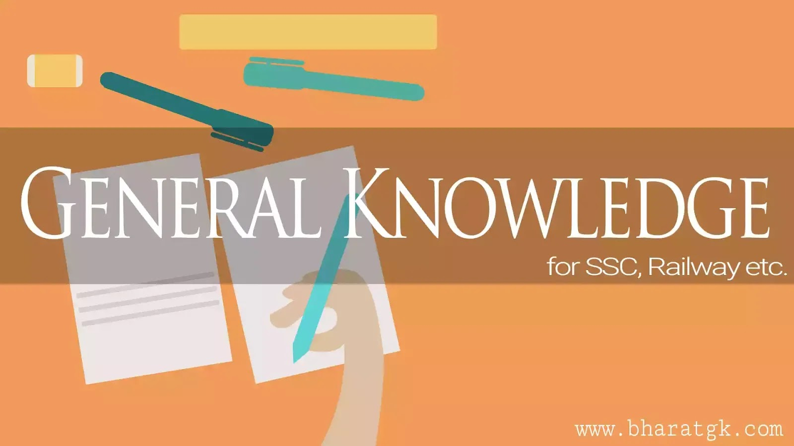 GK Questions, General Knowledge in Hindi, General Knowledge , General Knowledge quiz, gk in hindi, quiz questions, Current Affairs in Hindi,