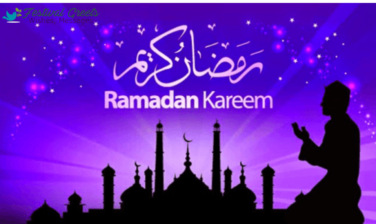 Ramadan Mubarak Greetings For Friends Family Relatives Festival