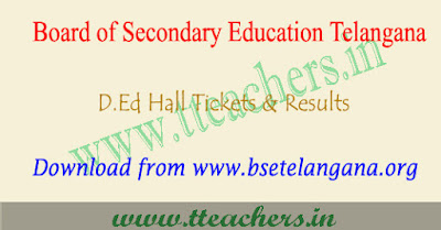 TS Ded 2nd year hall tickets 2018, D.Ed results 2018 Telangana