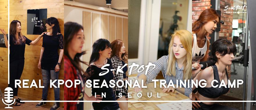 what is the s kpop real kpop seasonal training camp s kpop