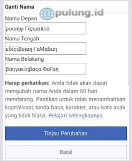 cara membuat nama unik di facebook