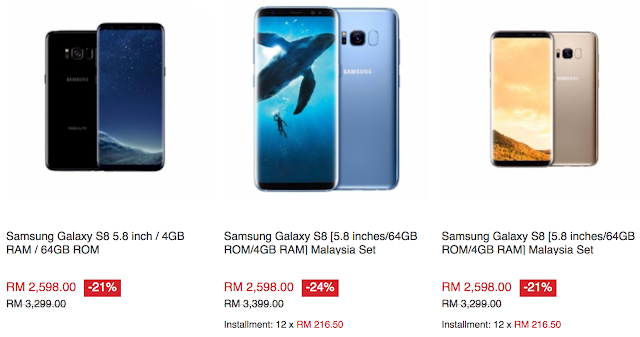 Samsung Galaxy S8  Malaysia Set Price Official Warranty