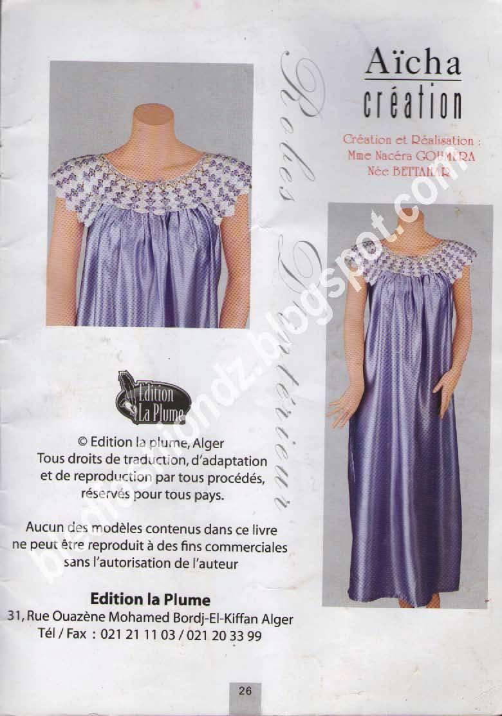 Robe Interieur Algrienne Robe De Maison With Robe Interieur