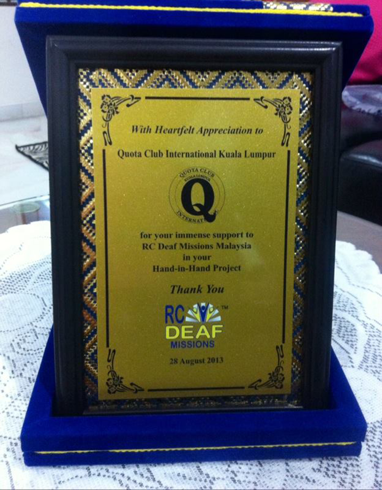 http://www.myquota.org/2016/06/plaque-from-rc-deaf-mission-on-22.html